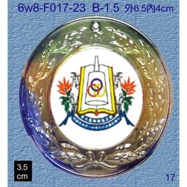 6w8~f017~23_高師大~獎盃獎牌獎座 獎杯製作 水晶琉璃工坊 商家