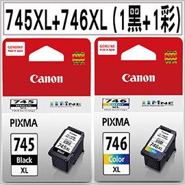 CANON PG~745XL CL~746XL 高容量墨水匣^(1黑1彩^) ^(歐立世