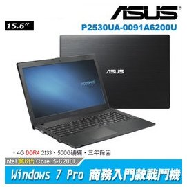 【2016.6 】ASUS華碩 P2530UA-0091A6200U  15.6吋 FHD
