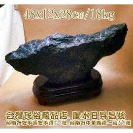 黑碧璽礦石^~電氣石^~^~鎮宅.化煞.去小人^~18kg^~