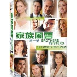 合友唱片 家族風雲 第一季 Brothers and Sisters Season 1 D