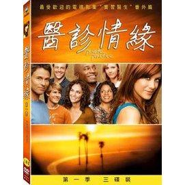 合友唱片 醫診情緣~第一季 Private Practice Season 1 DVD