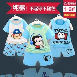 耳機~綠色80cm^( 身高70cm~80cm^)寶寶背心衣服男童夏裝套裝1純棉2兒童3