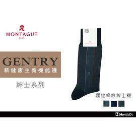 MONTAGUT夢特嬌~~ 條紋紳士襪~