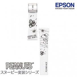 EPSON Smart Canvas –Peanuts Fying Ace 史努比~王牌飛
