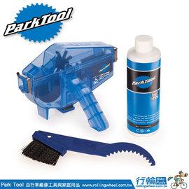行輪~鏈條清潔組,含CM~5洗鏈器、除油劑及刷子 Park Tool CG~2.3 自行車