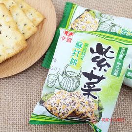 卡賀_紫菜蘇打餅乾~3000~0216 會社~G391~5