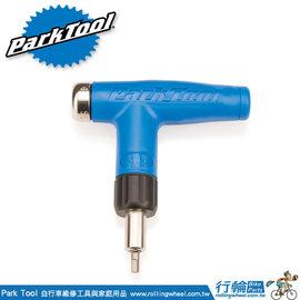 行輪~簡易型可調式扭力扳手 Park Tool ATD~1 ADJUSTABLE TORQ