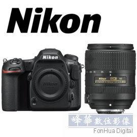 Nikon D500  18~300mm VR 旅遊鏡組 ~6期0利率,送64GB 清潔組