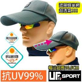 ^~UF72 ^~抗UV防曬超長簷 教練帽 灰色 UF6628 路砲 戶外登山  生存野戰