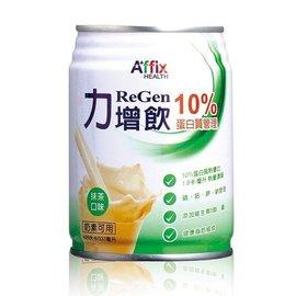 ~勝吉健康 館~ ~慶媽媽節 加贈2瓶~~力增飲~10% 未洗腎 ~抹茶口味237ml~2