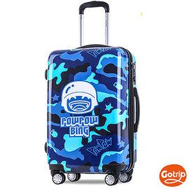 GO TRIP 尚旅 20吋 迷彩炮炮兵卡通 行李箱 拉桿箱 旅行箱 登機箱^(迷彩藍^)