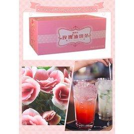 纖世代—玫瑰油切茶 6盒2699元加贈15包散包嗯嗯就是順^!老牌輕便茶^!