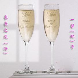 訂制情侶水晶杯 結婚 浪漫 客制 水晶杯  1010 婚
