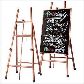 ~SHIMBI ~圓柱型木製畫架~煙燻棕^(大^) OS~35BR