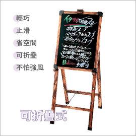 ~SHIMBI專利~折疊式木製畫架~燒杉 OS~20W~2