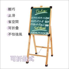 ~SHIMBI專利~折疊式木製畫架~原木 OS~20W~1