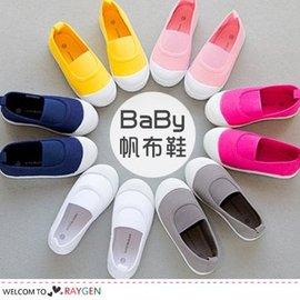 簡約糖果色系兒童帆布鞋 休閒鞋【HH婦幼館】