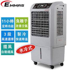 節能立即降溫3-5度【EMMAS】節能有效降溫水冷扇SY-158 霧化扇 噴霧扇