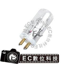 ~EC ~GODOX 神牛威客 AD180FT AD180 燈管 180W閃光燈管 AD系