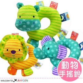 動物造型彩色標籤寶寶手搖鈴 益智玩具【HH婦幼館】