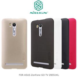 ~PHONE寶~NILLKIN ASUS ZenFone GO TV ZB551KL 超級