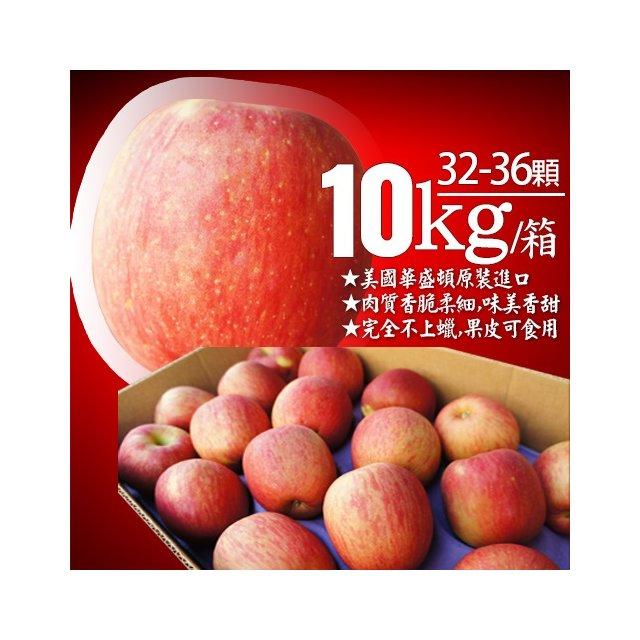 ~築地一番鮮~智利富士蘋果10kg^(36~40顆 箱^)