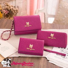 RebeccaBonbon巴黎時光套組 ~金鏈LADY小方包 皮夾~野莓紫~~~禾雅~