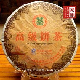 ^~茶韻^~高檔新中茶~2007年中茶 餅茶 357g^~誰說中茶沒好茶