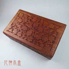 花神手雕木盒 塔羅盒 珠寶盒 首飾盒