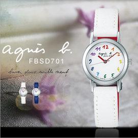 ~ ~法國簡約雅痞 agnes b. 腕錶 24mm 太陽能 機芯 防水 FBSD701