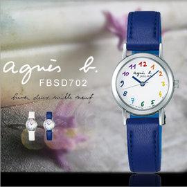~ ~法國簡約雅痞 agnes b. 腕錶 24mm 太陽能 機芯 防水 FBSD702