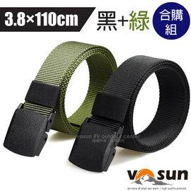 【VOSUN】無段式調整高強度輕量彈道尼龍腰帶(YKK塑鋼頭).無金屬防過敏安檢皮帶.休閒塑膠扣.褲帶/快速通關/VO-034 橄綠