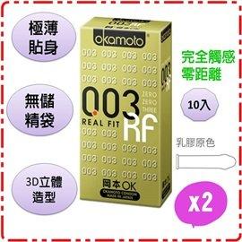 ~J~Love~^(本周限定^)okamoto 岡本 003 RF 極薄貼身衛生套 10片