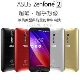 ^(贈專屬玻璃貼 極緻輕薄保護套 背蓋^)華碩 ASUS ZenFone 2 ZE551M