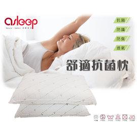 高雄枕頭YATI雅媞寢具~台南永康 新營~asleep ~防蹣抗菌健康枕頭 45^~75c