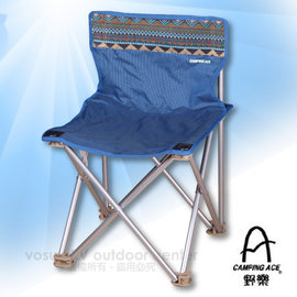 【野樂 CAMPING ACE】進階版 民族風小鋼蛋休閒椅(600D布).兒童椅.迷你椅.野餐椅.露營椅.折疊椅.導演椅/藍 ARC-881SC