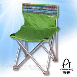 【野樂 CAMPING ACE】進階版 民族風小鋼蛋休閒椅(600D布).兒童椅.迷你椅.野餐椅.露營椅.折疊椅.導演椅/綠 ARC-881SC