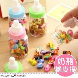 學生創意文具奶瓶數字水果卡通造型橡皮擦【HH婦幼館】
