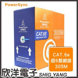 ~ 欣洋電子 ~ 群加科技 Cat6e 純銅 線 超高速六類 線 藍色~305米 ^(CL