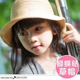 夏季女童出遊蝴蝶結草帽 沙灘帽 遮陽帽【HH婦幼館】