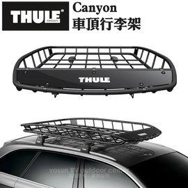 【瑞典 THULE】Canyon 輕型合金鋼管行李架(127x104cm).行李盤.車頂架.車架.車頂盤/露營.戶外.登山/ 859
