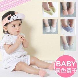 卡通 貓咪隱形船襪 彩色寶寶地板襪 防滑襪子 S-M 【HH婦幼館】