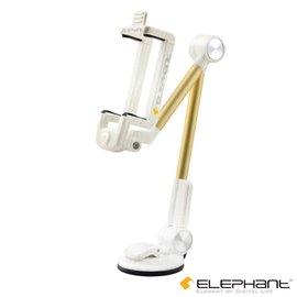 ELEPHANT 邁特 多角度 金屬手機平板架 攜帶桌上型 ^(IPA006^)金