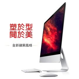 ~菱威智~20吋液晶 LED電腦螢幕顯示器 蘋果風格 IPS硬屏 VGA 加價升級為HDM