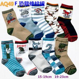 ^~^~阿布 ^~^~~AQ49~F恐龍條紋組男生短襪兒童襪全棉短襪 男童襪子^(3枚組不