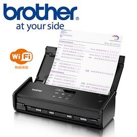 ~天辰3C~中和 Brother ADS~1100W WIFI 高效雲端 智慧 掃描器