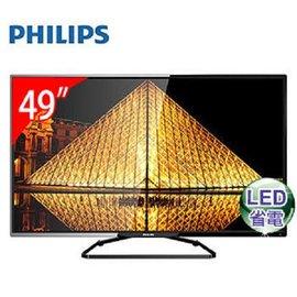 『PHILIPS』☆  飛利浦 49吋 LED數位電視 49PFH5200/96 **免運費**