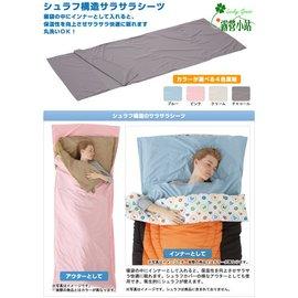大林小草~【72600323】日本LOGOS絲綢睡袋內套(灰色)