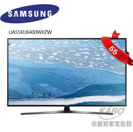~佳麗寶~~ Samsung三星 55型~ UHD 4K 平面 Smart TV KU64
